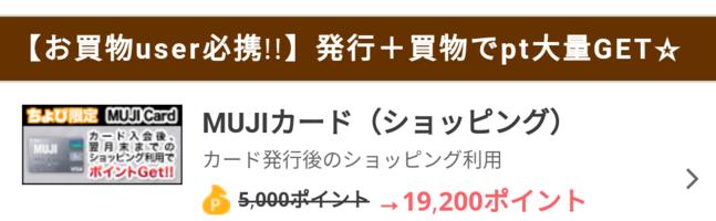 f:id:tabi-usagi:20170120212729p:plain