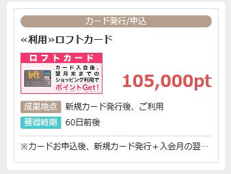 f:id:tabi-usagi:20170121153459p:plain