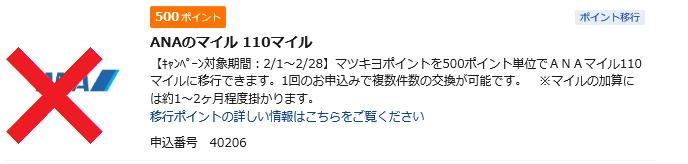 f:id:tabi-usagi:20170203215129p:plain