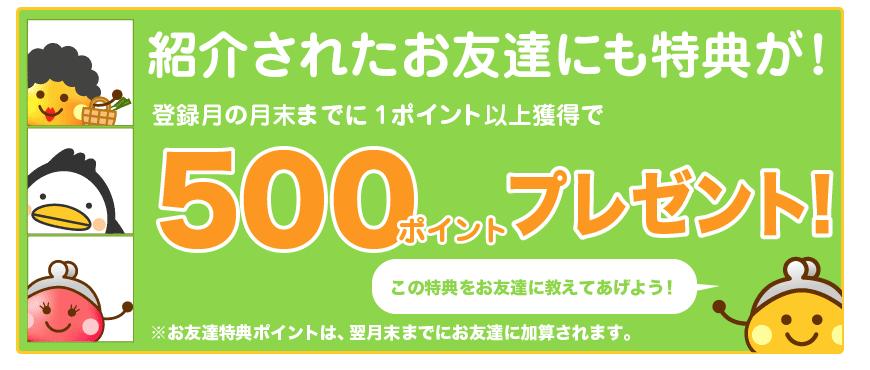 f:id:tabi-usagi:20170215111814p:plain