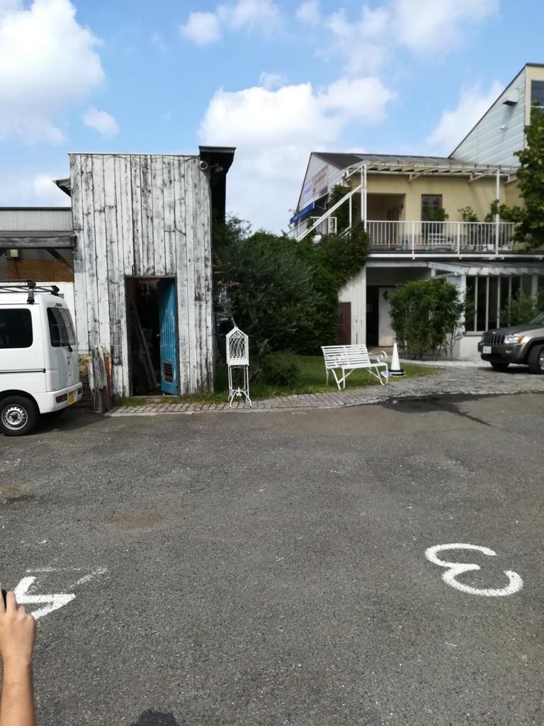 f:id:tabi-usagi:20171113184651j:plain