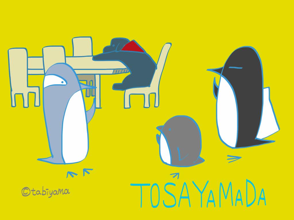 f:id:tabi-yama:20170511223231p:plain