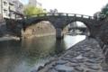 [旅]『下から眺めた眼鏡橋』