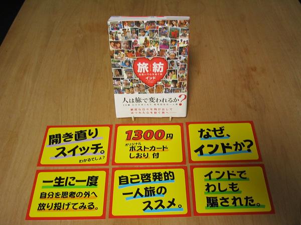 f:id:tabi_tsumugi:20110611213157j:image:w640:left
