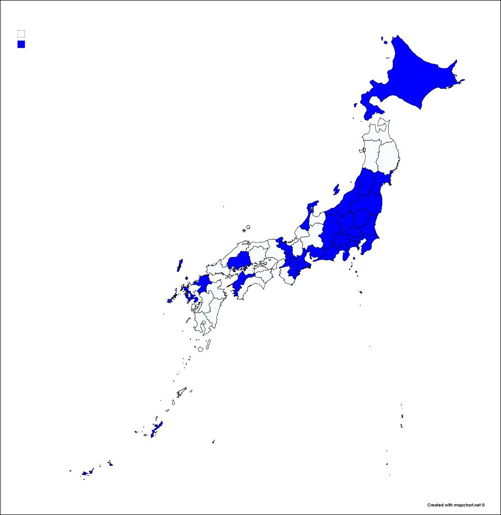f:id:tabibitohitori:20200225215252p:plain