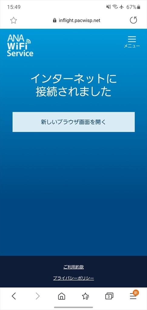 f:id:tabibitohitori:20200814204342j:plain