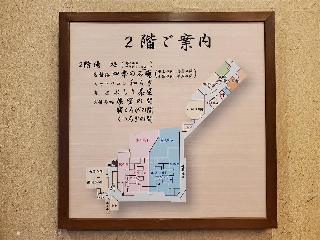 f:id:tabibitohitori:20210211151717j:plain