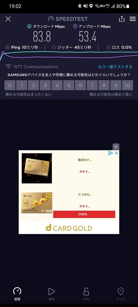 f:id:tabibitohitori:20210920143535j:plain