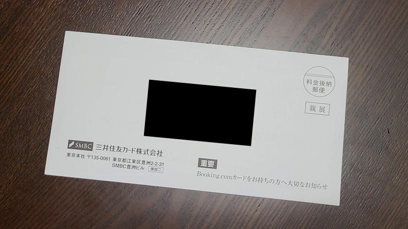 f:id:tabibitohitori:20211006114830j:plain