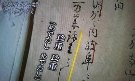 f:id:tabicafe:20200329120859j:plain