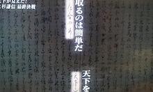 f:id:tabicafe:20200329144137j:plain