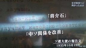 f:id:tabicafe:20200329164436j:plain