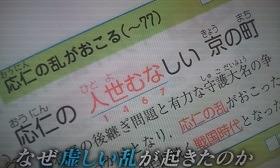 f:id:tabicafe:20200330072635j:plain