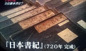 f:id:tabicafe:20200330122322j:plain