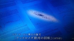 f:id:tabicafe:20200401073553j:plain
