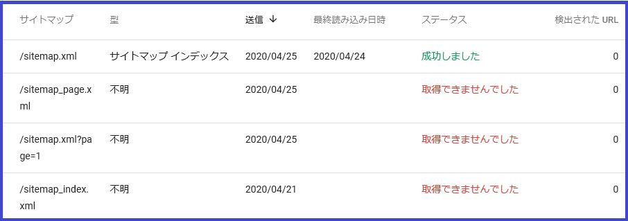 f:id:tabicafe:20200428210657p:plain
