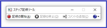 f:id:tabicafe:20200428211203p:plain