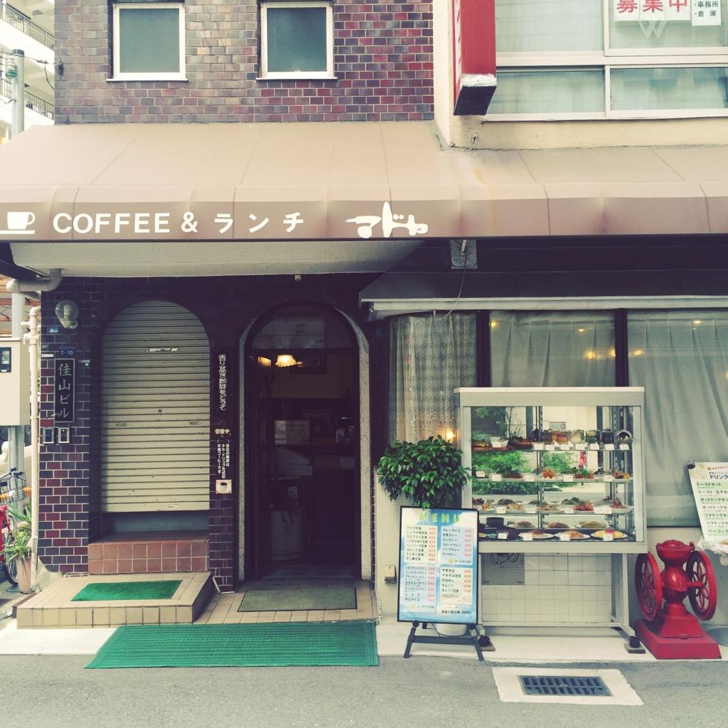 f:id:tabicoffee:20161014214733j:plain