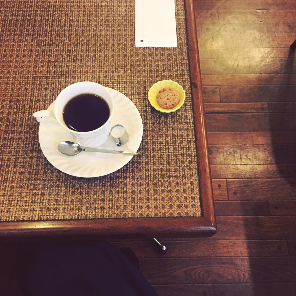 f:id:tabicoffee:20161014214806j:plain