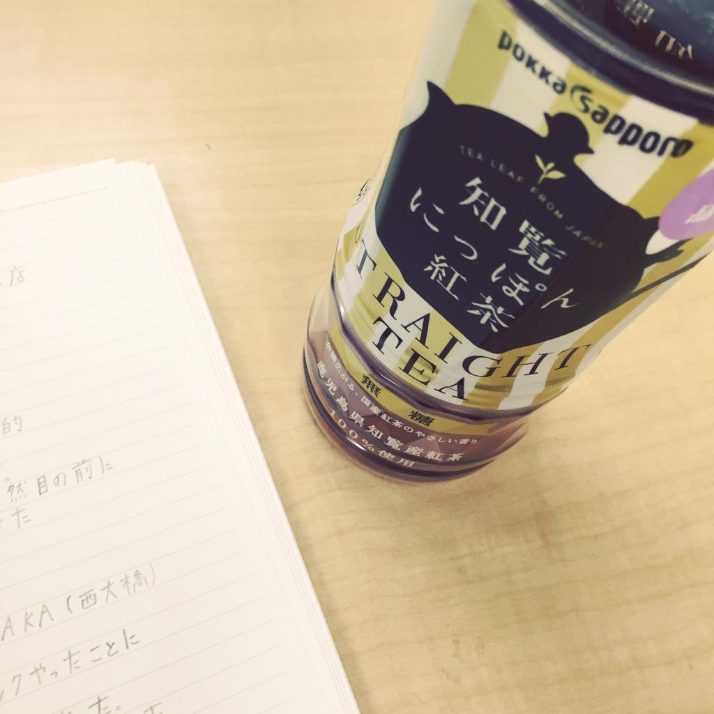 f:id:tabicoffee:20161024173351j:plain