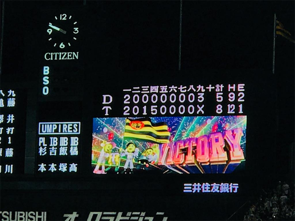 f:id:tabigayoi2017:20180913073510j:image