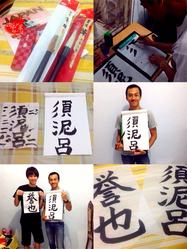 f:id:tabigrapher:20170124222833j:image