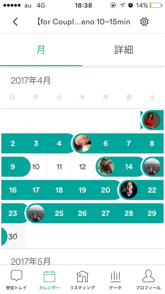 f:id:tabigrapher:20170323184232p:image