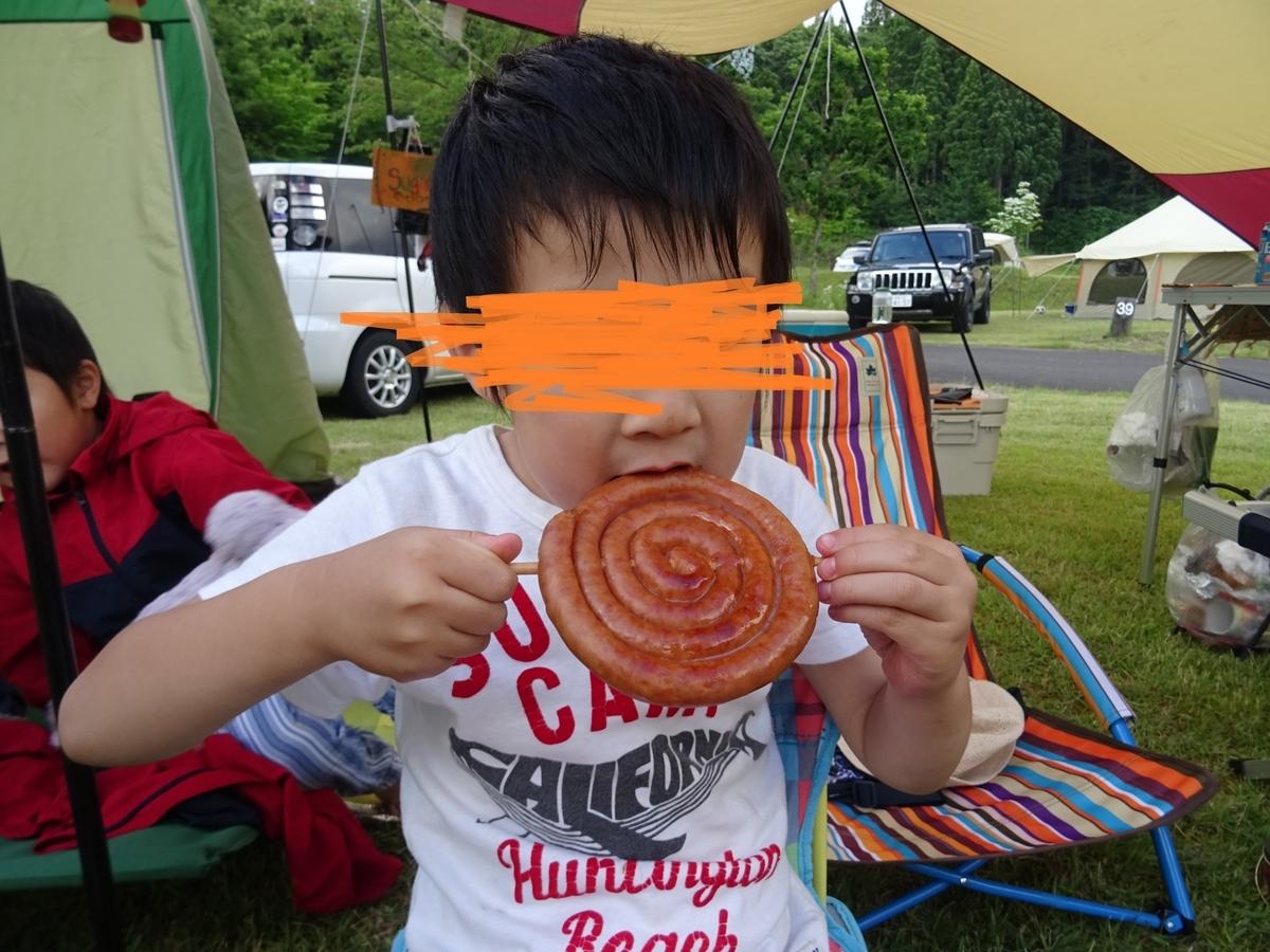 f:id:tabihare-i-s:20201019220734j:plain