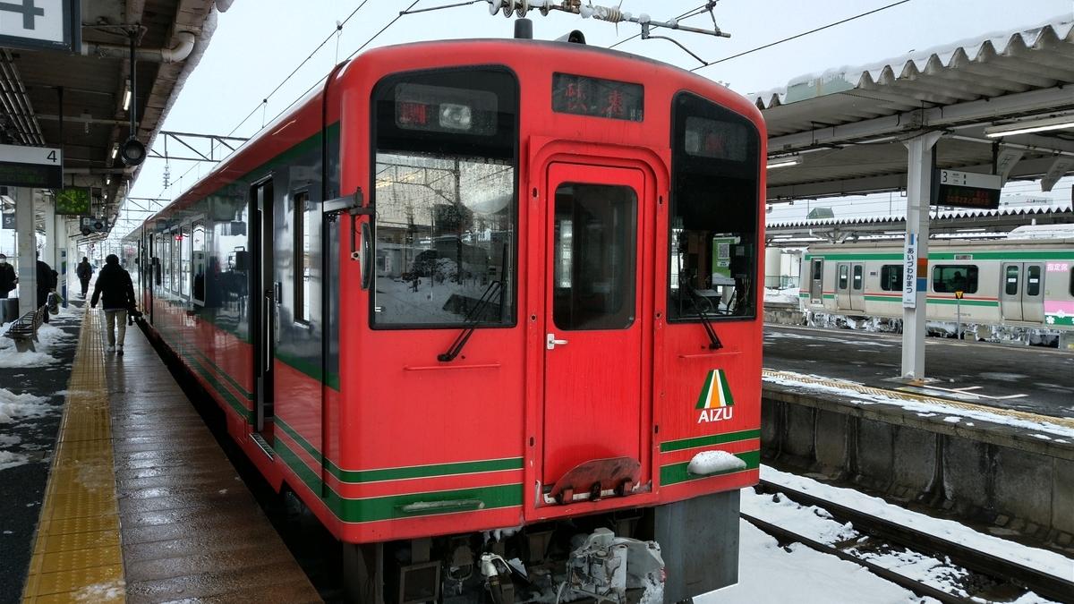 f:id:tabihiyoko:20210412164407j:plain