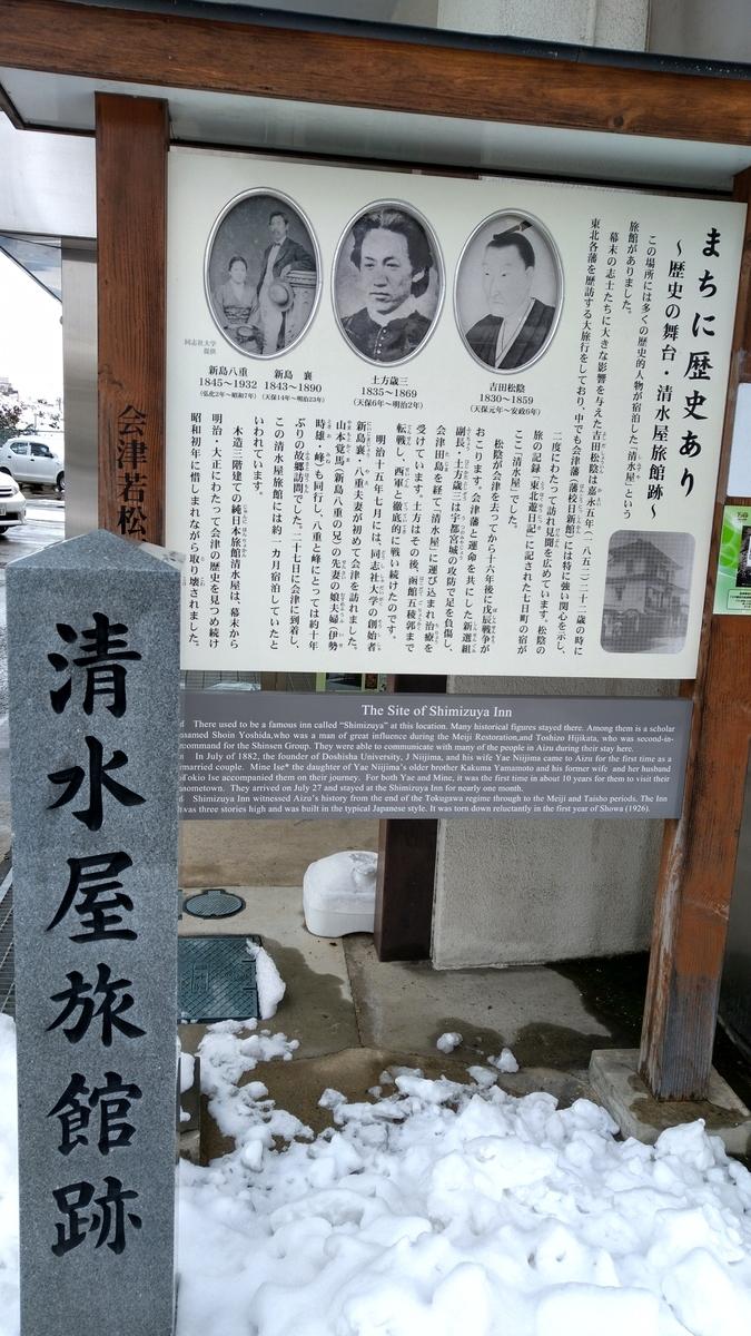 f:id:tabihiyoko:20210412165020j:plain
