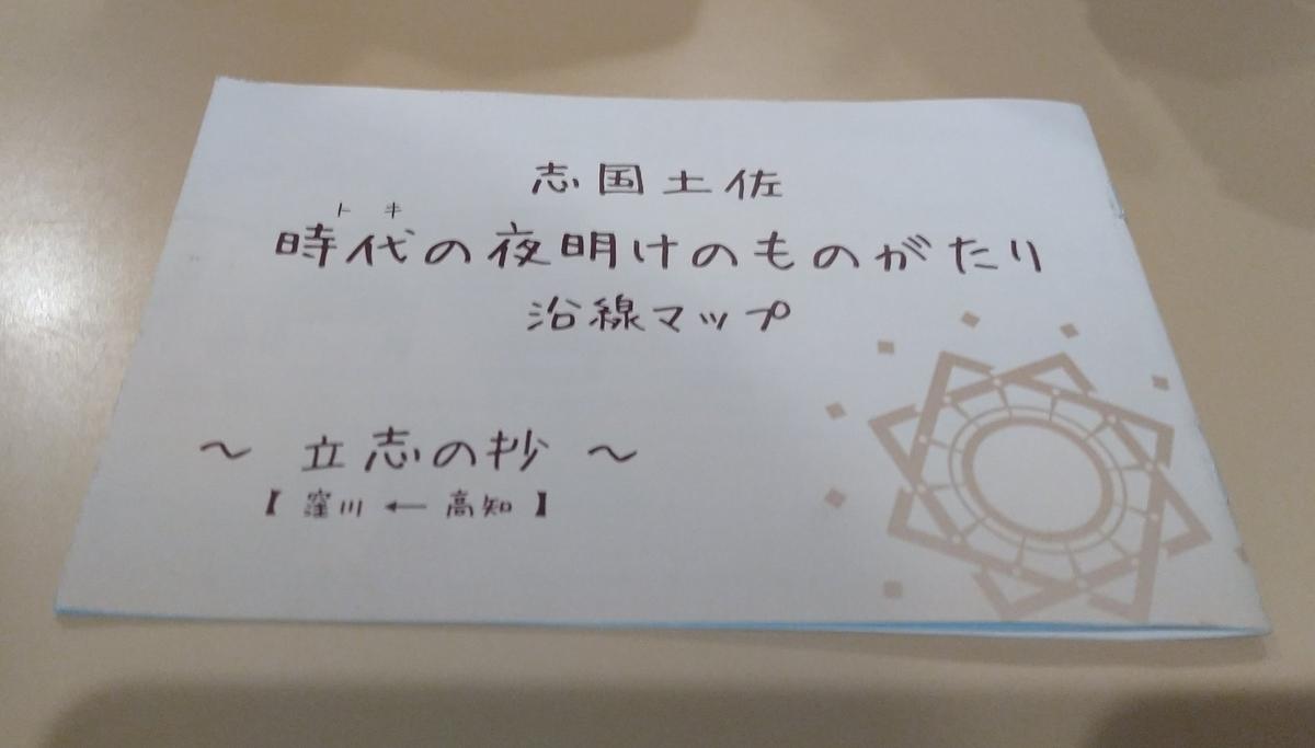 f:id:tabihiyoko:20210607214159p:plain