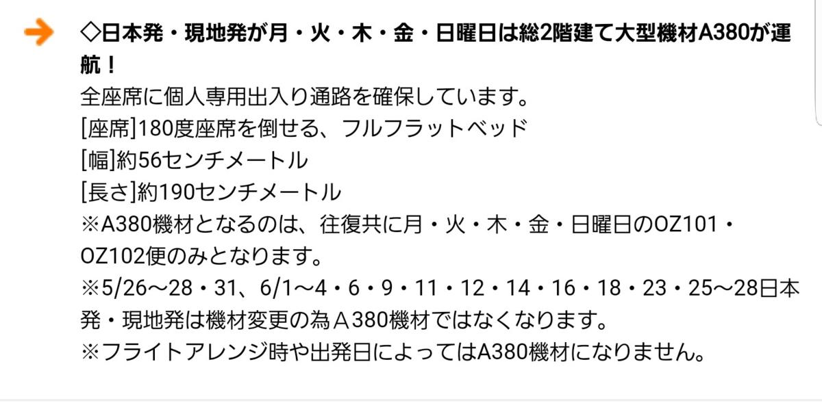 f:id:tabikibunn:20190515200548p:plain