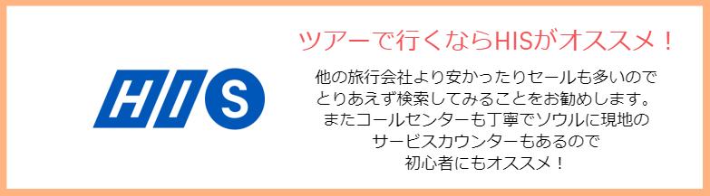 f:id:tabikibunn:20200217213155p:plain