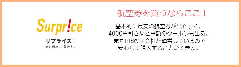 f:id:tabikibunn:20200217213216p:plain