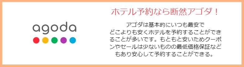 f:id:tabikibunn:20200217213227p:plain