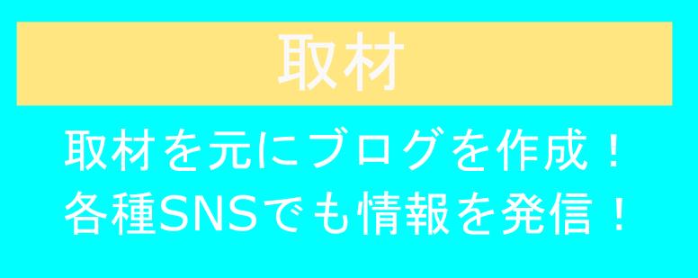 f:id:tabikibunn:20200702200343p:plain