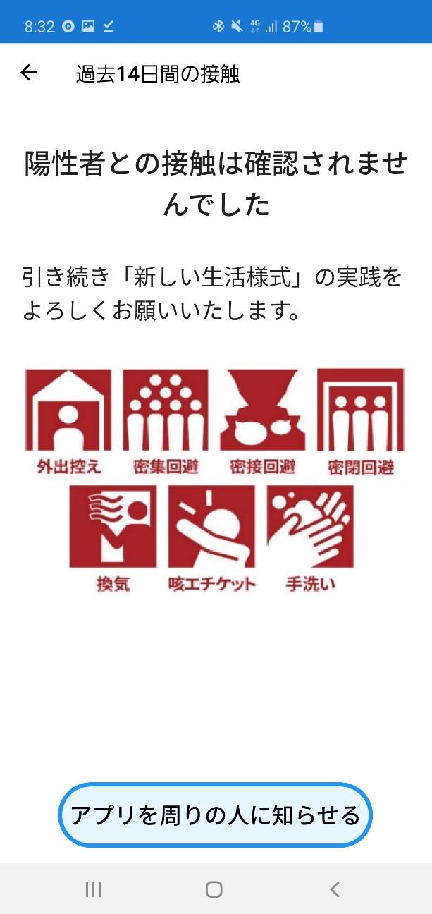 f:id:tabikibunn:20200710083834j:image