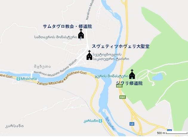 f:id:tabikichi:20171229064328j:plain
