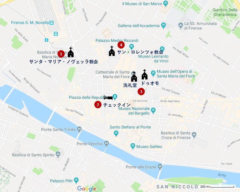 f:id:tabikichi:20180113044654j:plain