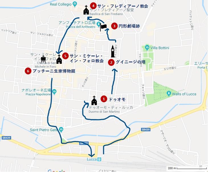 f:id:tabikichi:20180124045558j:plain