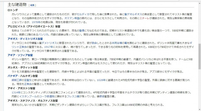 f:id:tabikichi:20180206080637j:plain