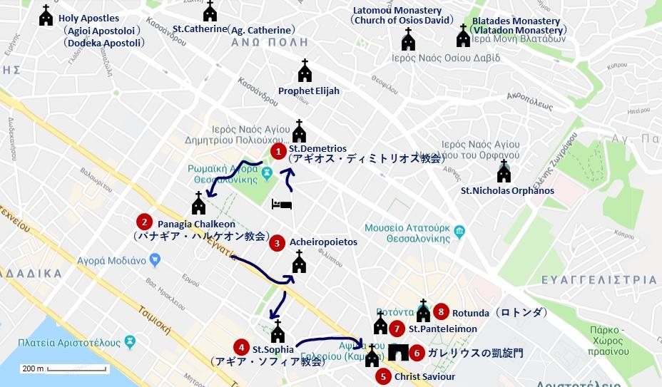 f:id:tabikichi:20180206225657j:plain