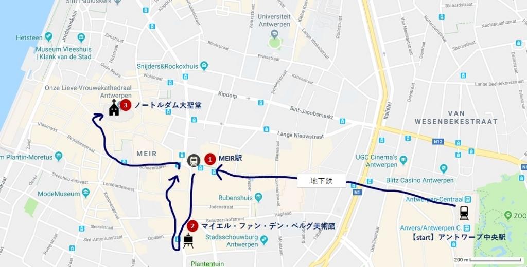 f:id:tabikichi:20180215033021j:plain