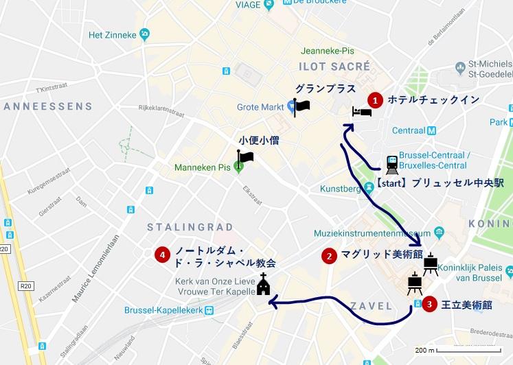 f:id:tabikichi:20180215033037j:plain
