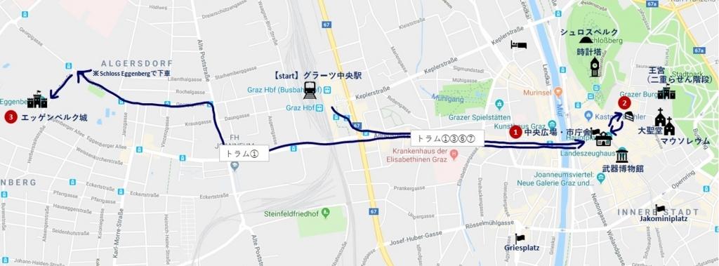 f:id:tabikichi:20180314052832j:plain