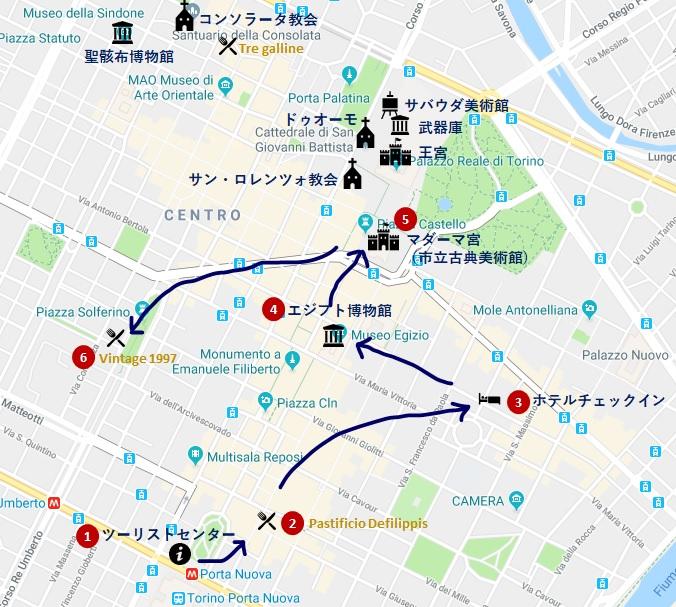 f:id:tabikichi:20180320040253j:plain