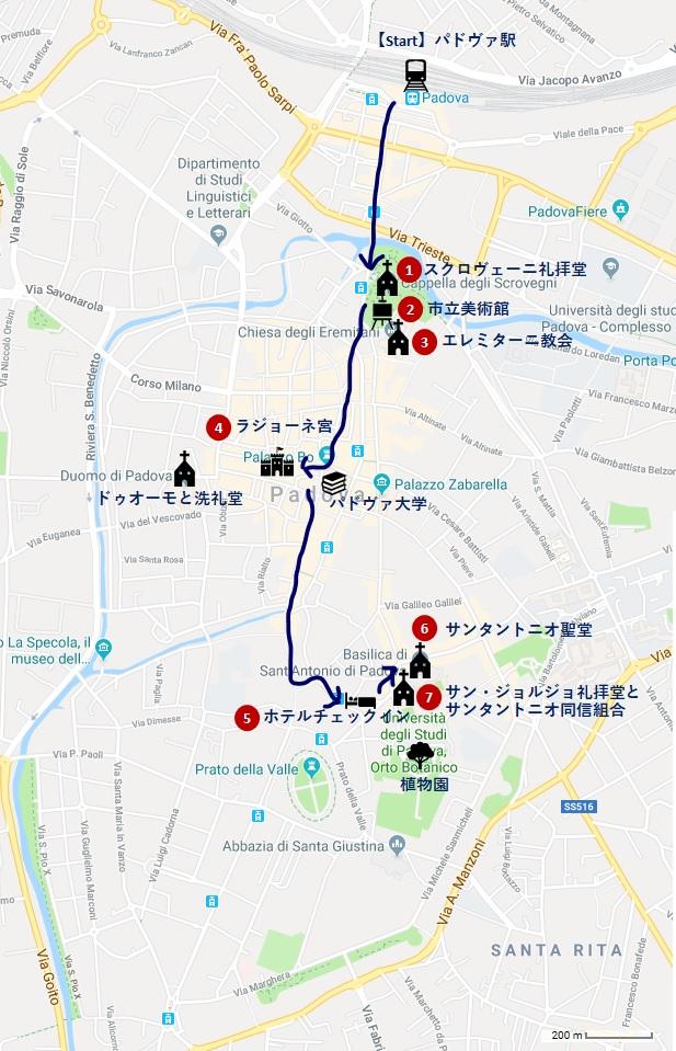 f:id:tabikichi:20180529004752j:plain