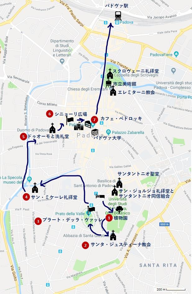 f:id:tabikichi:20180529004859j:plain