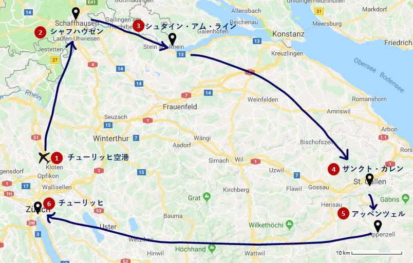 f:id:tabikichi:20180809183141j:plain