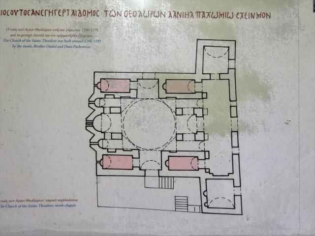 f:id:tabikichi:20180913075632j:plain